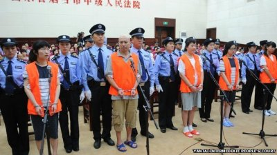 Trial of cult members who murdered a woman at a McDonald's restaurant in Zhaoyuan