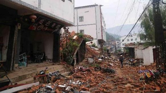 Yunnan Earthquake August 2014